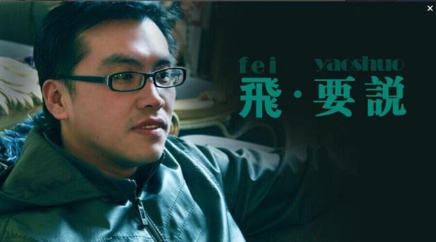 《【蓝冠娱乐线路】羿飞:倒闭潮已来,一起来猫冬儿吧?》