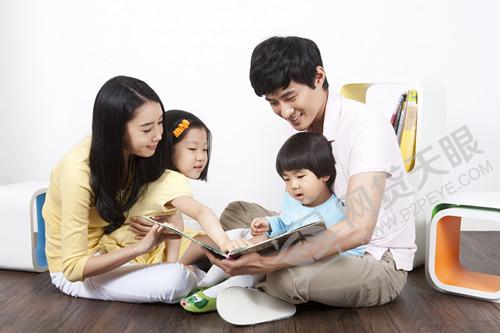 有关家庭的投资理财建议送给成长的你